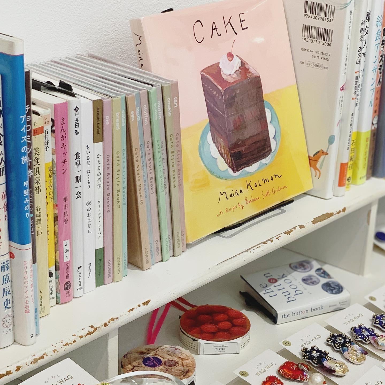yummy booksの食べ物にまつわる書籍たち