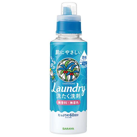 ヤシノミ洗剤(お洗濯用)