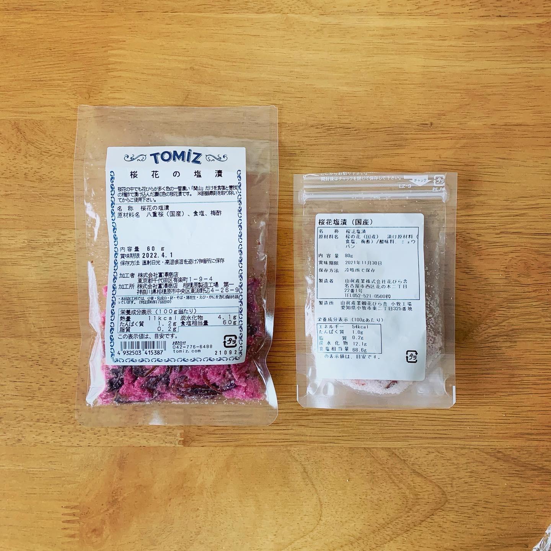 富澤商店と山眞産業の桜花塩漬のパッケージの原材料