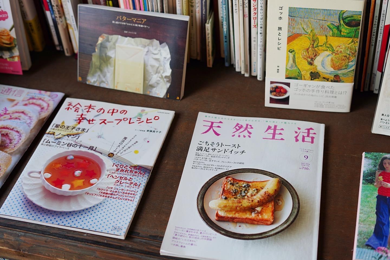 FUKURAの絵本コーナー