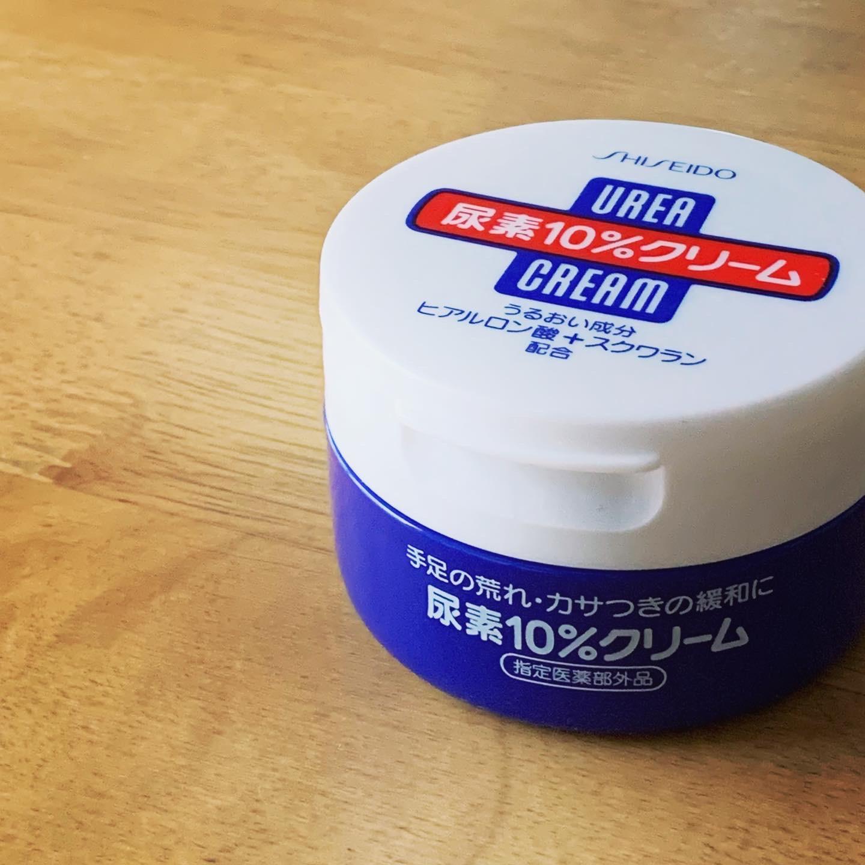 尿素10%クリーム