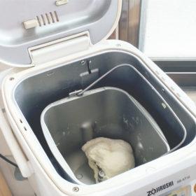 ホームベーカリーの蓋はあけてこねると過発酵対策になる