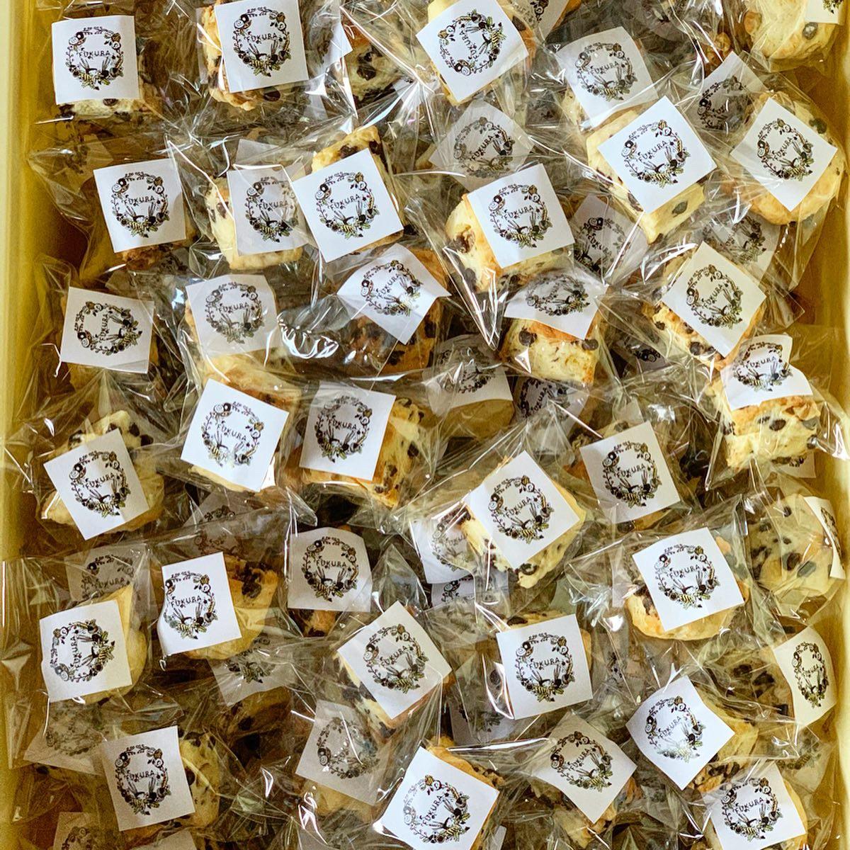 発酵チョコスコーン200個(ラッピング)