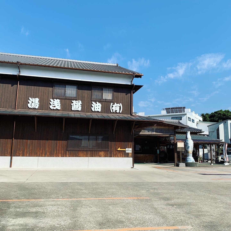 和歌山県の湯浅醤油蔵