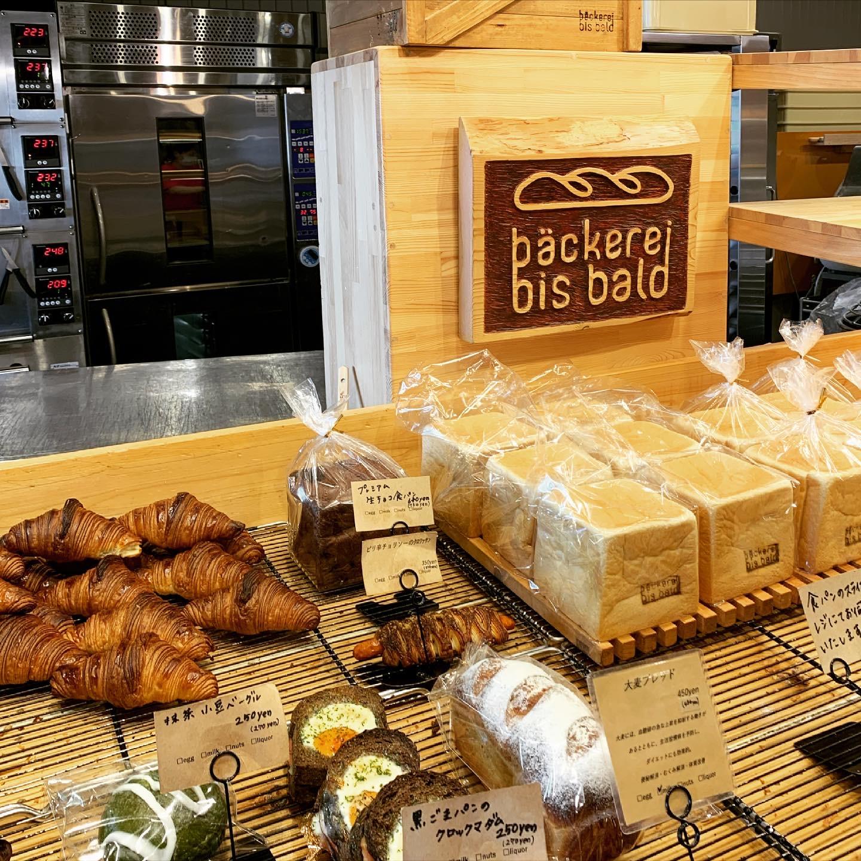 和歌山県のパン屋さん ベッカライビスバルトの店内とパンの陳列棚
