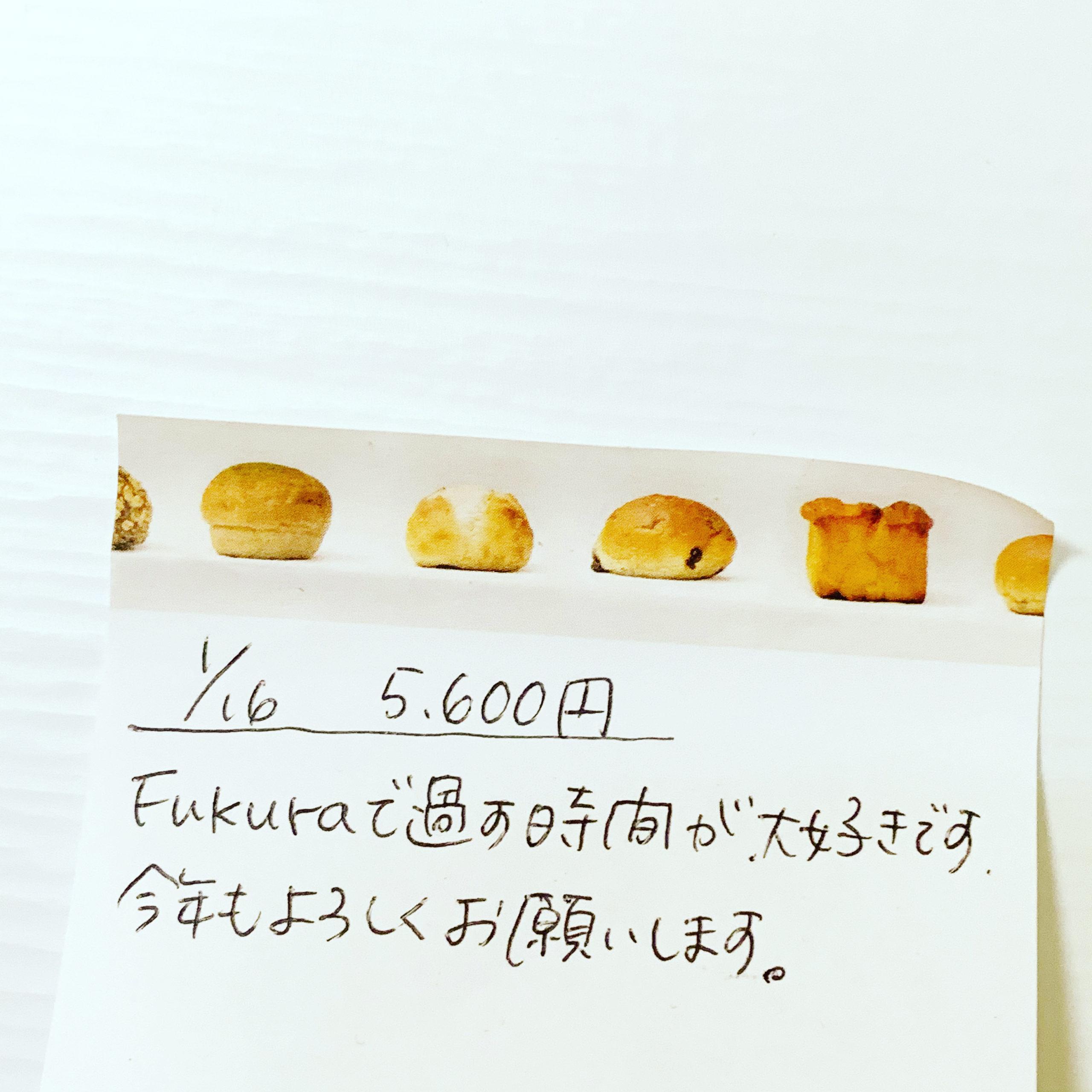 生徒さんからのお手紙(Fukuraで過ごす時間が大好きです。)