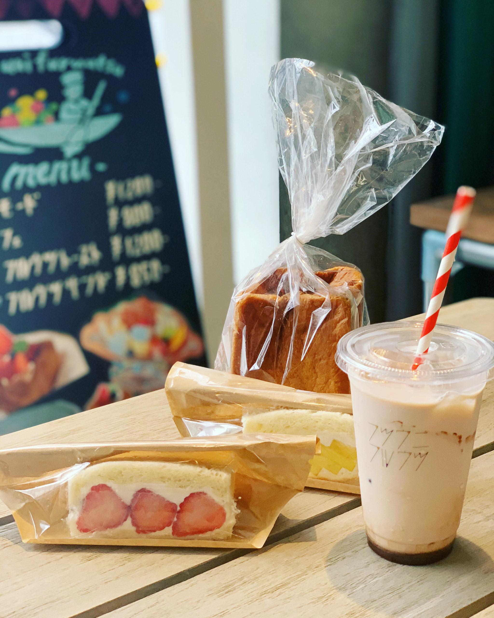 フツウニフルウツのイチゴチャンとキャラメルパイナップル、チョコミルク