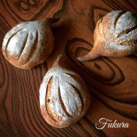 イチジク形がとってもかわいいイチジクのライ麦パン