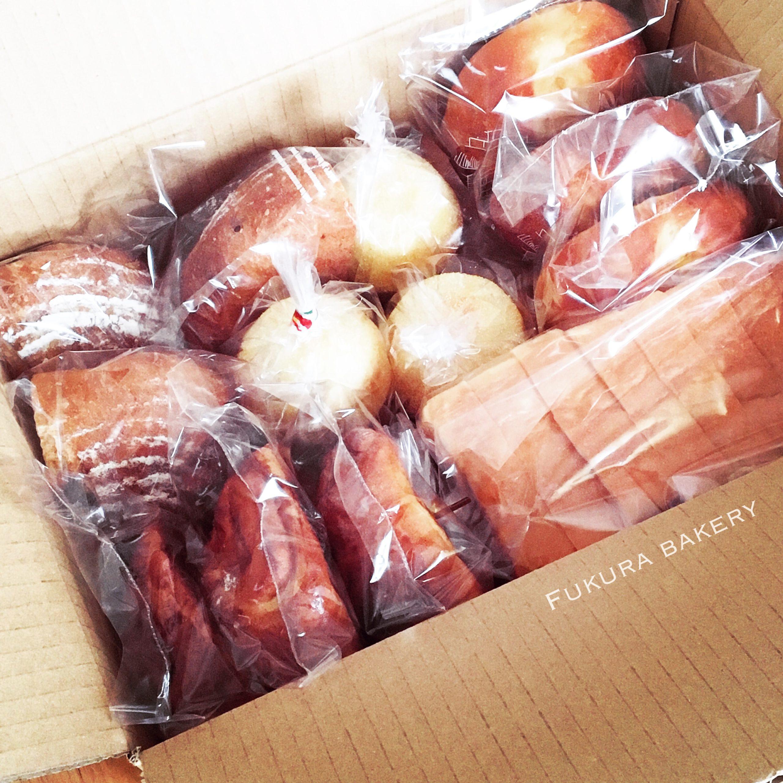 通パン(FUKURAパンの詰め合わせセット)