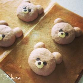 くまさんのパン(成形)
