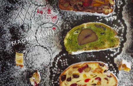 FUKURAのクリスマスシュトレンコレクション