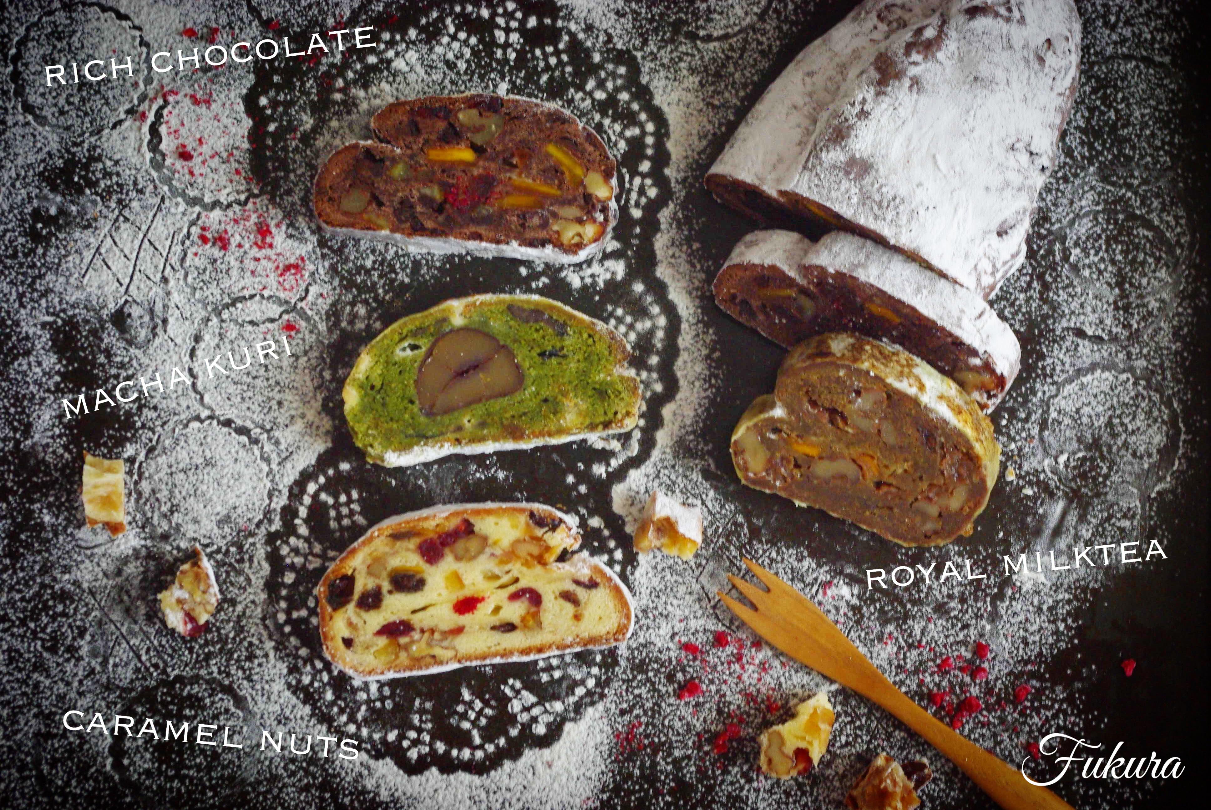 シュトレンシュトーレン2018 ~熟成するクリスマスの発酵菓子