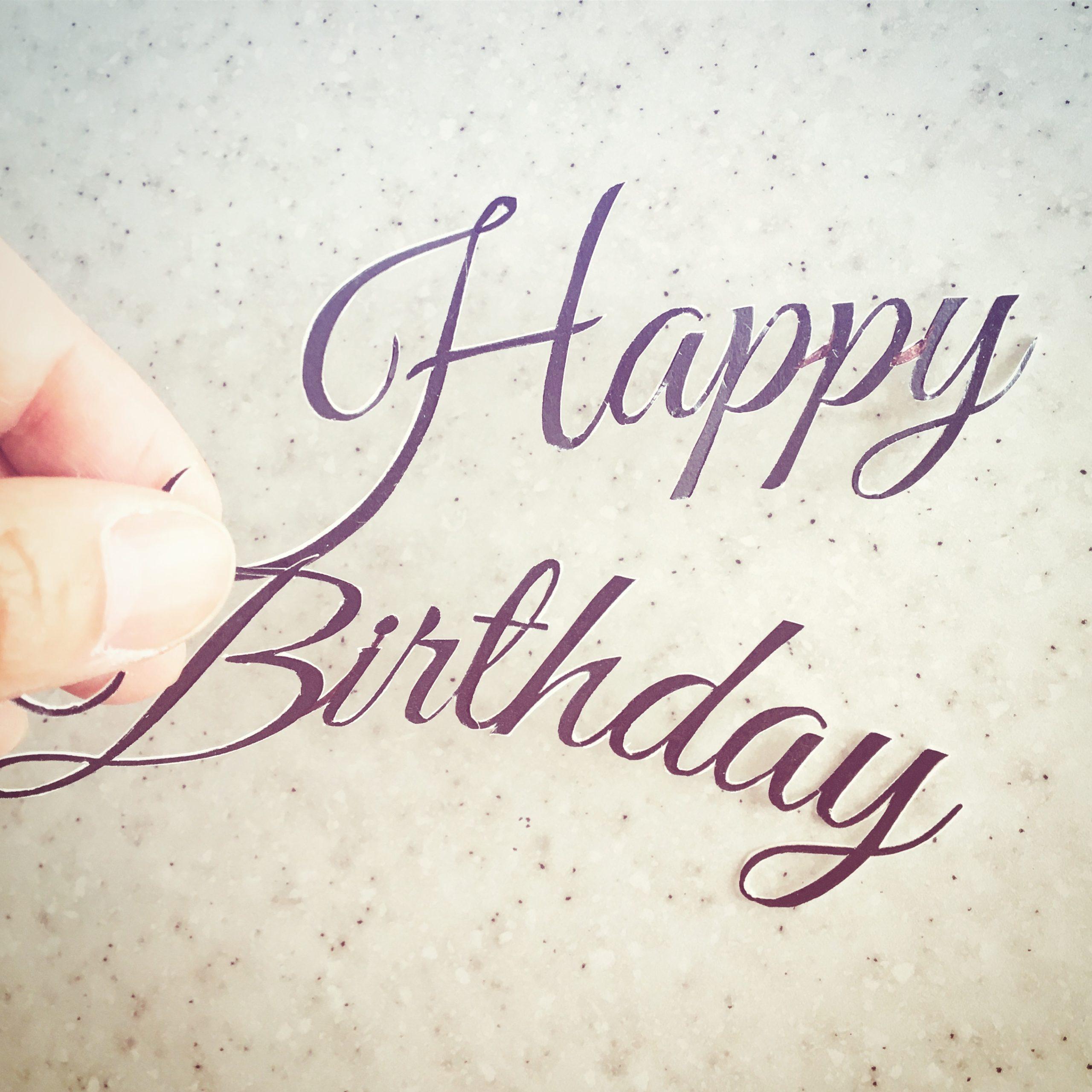一升パン用の切り絵(happy birthday)