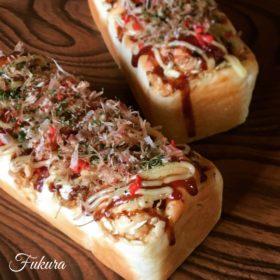 ハイカラお好み焼きパン