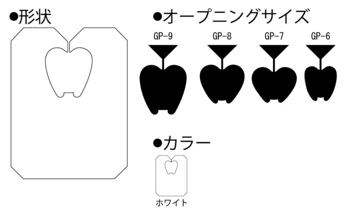 クイックロックジャパンのバッグ・クロージャーの商品画像引用