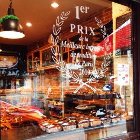 フランスのパリのパン屋さん